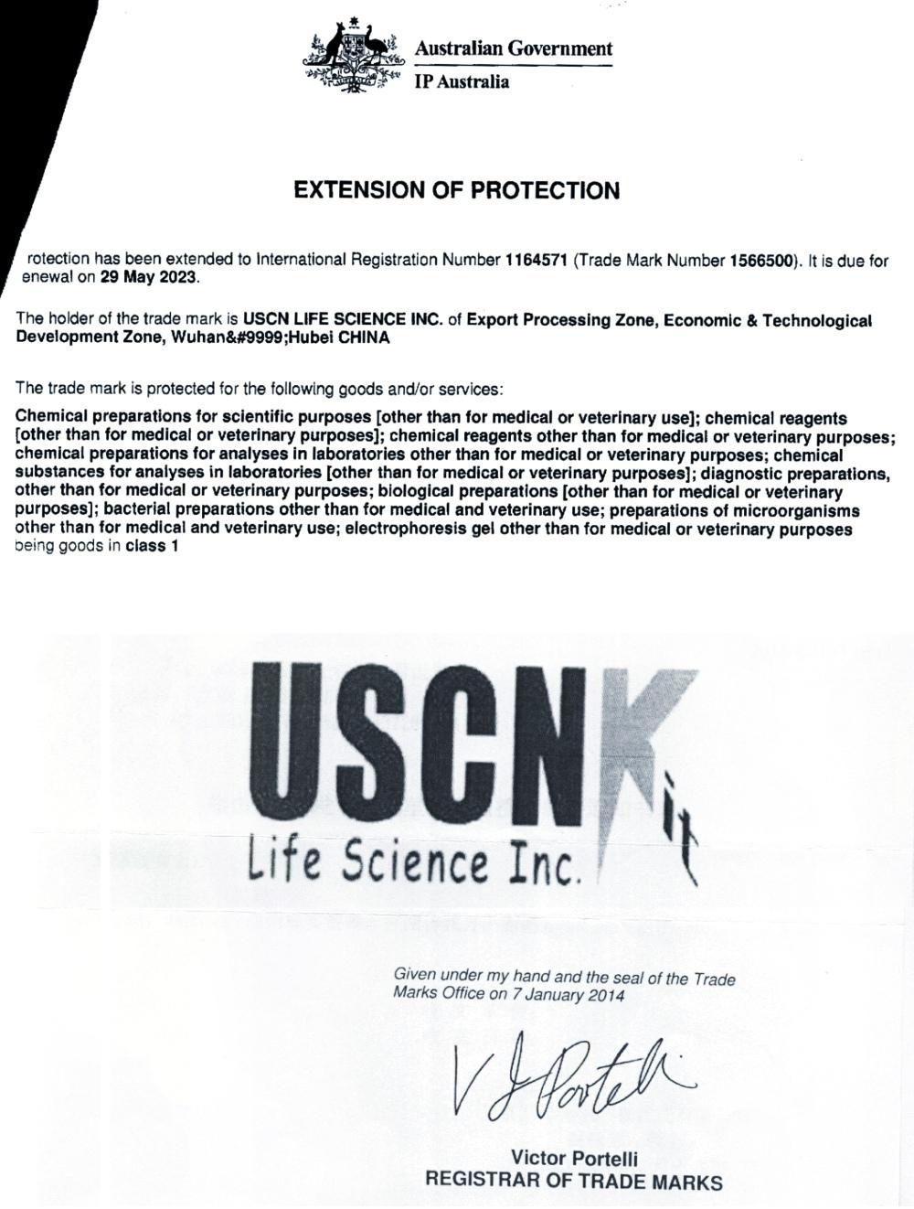 USCNK澳大利亚商标《授权保护通知书》