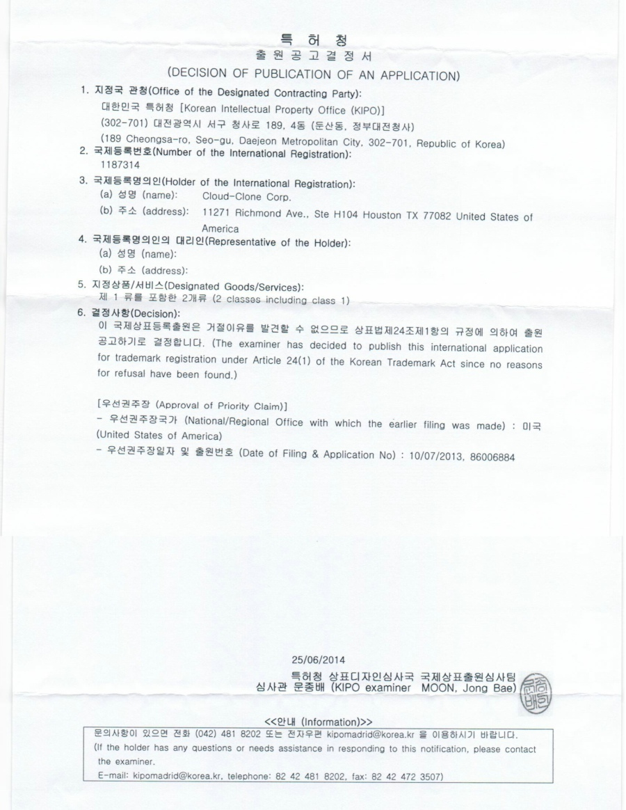 CLOUD-CLONE韩国商标《授权保护通知书》