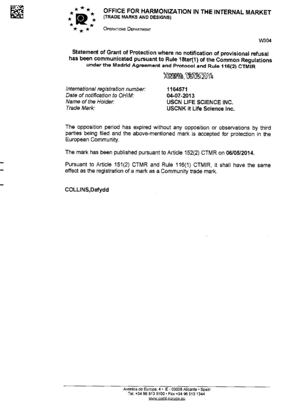 USCNK欧盟商标《授权保护通知书》