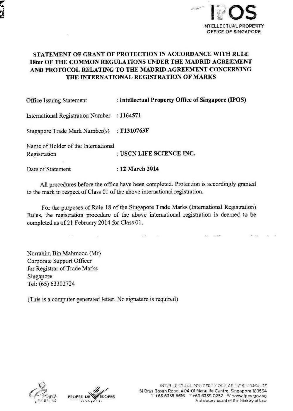 USCNK新加坡商标《授权保护通知书》