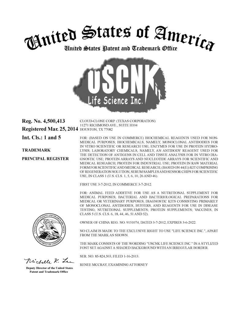 USCNK美国商标《授权保护通知书》
