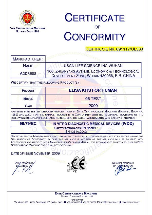 ELISA KIT 產品《CE》認證
