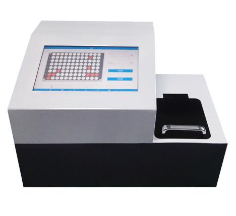 智能化学发光分析仪SCA17.1