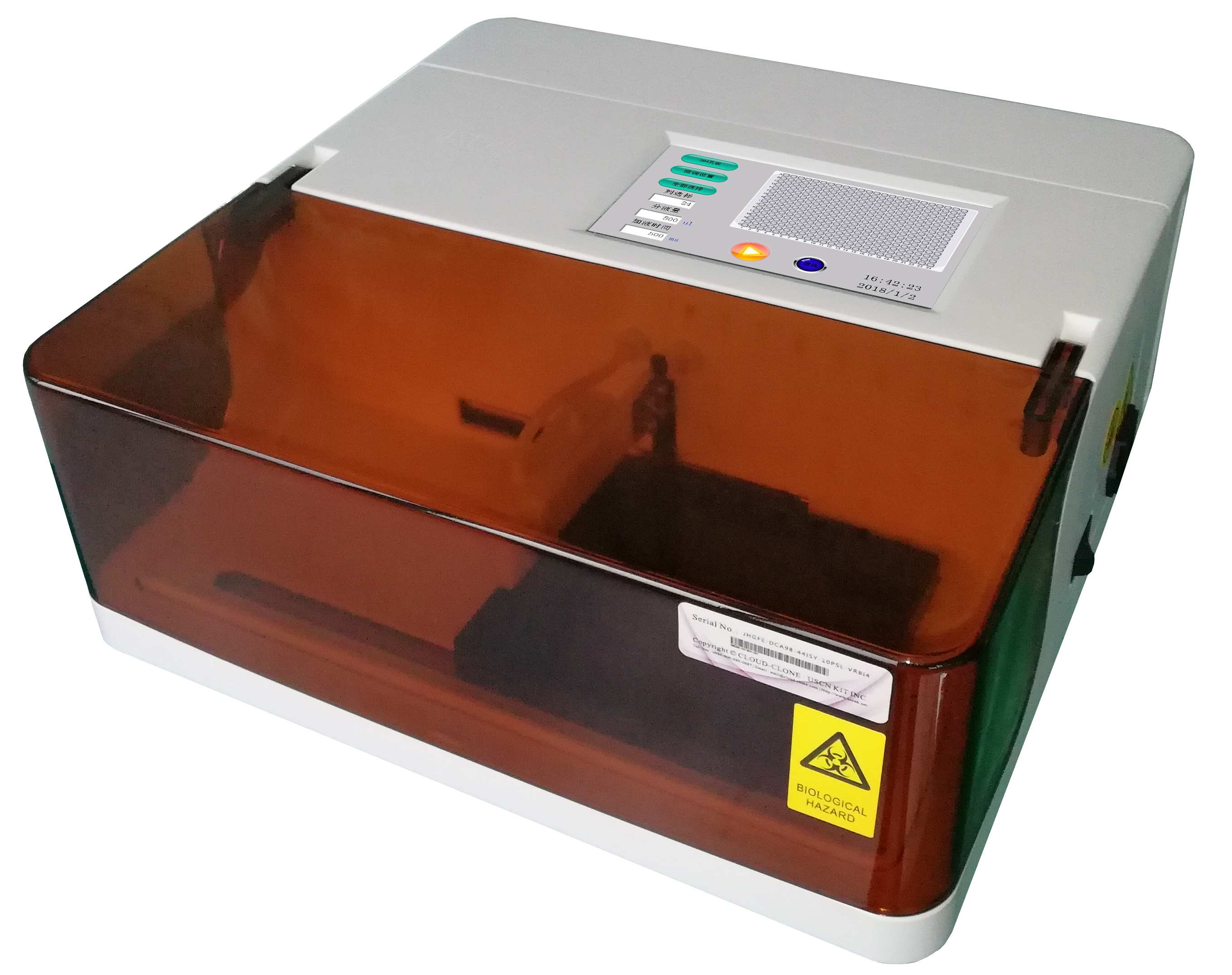 智能微孔板分液仪 SMD18.1