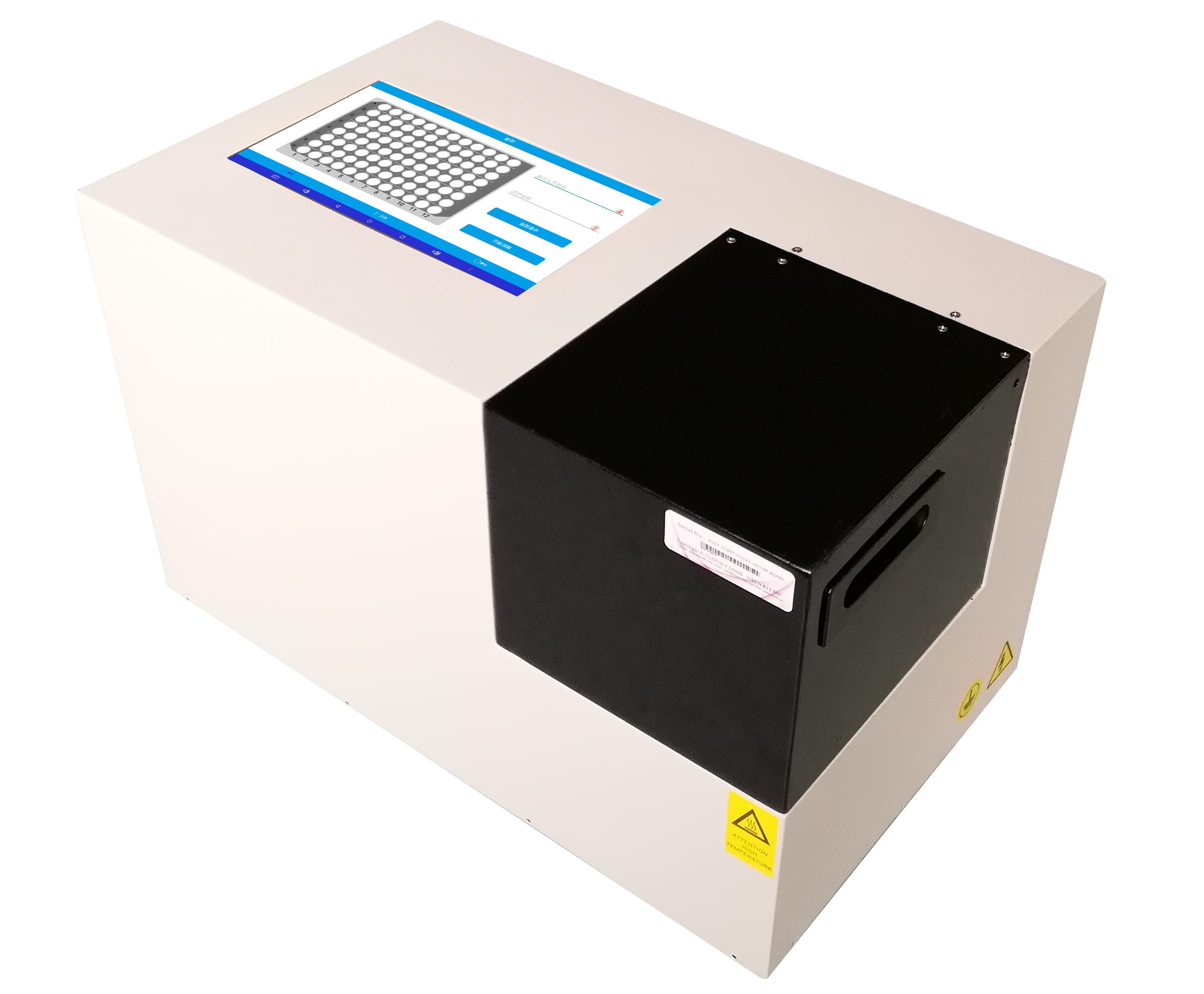 Smart Chemiluminescence Immunoassay AnalyzerSCA17.1