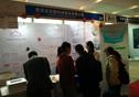 武汉云克隆参加第十届全国免疫学学术大会
