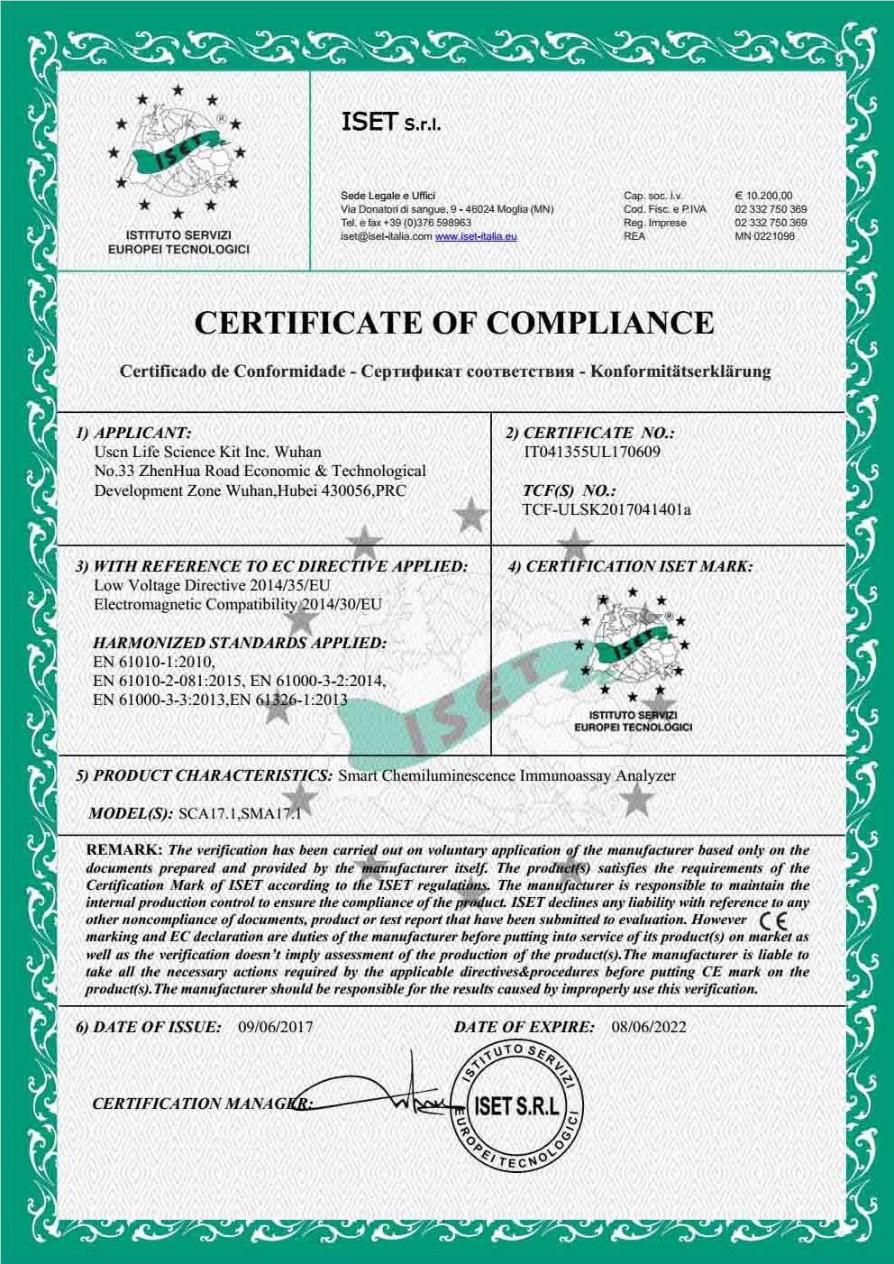 祝贺我公司SCA17.1、SMA17.1智能分析仪获得CE证书